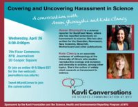 Covering and Uncovering Harassment in Science - Event Poster 26 Apr 2017