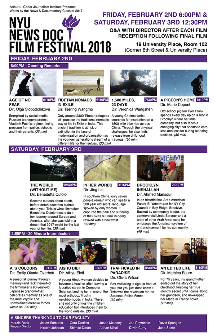 NYU News Doc Film Festival 2018 - Event Poster