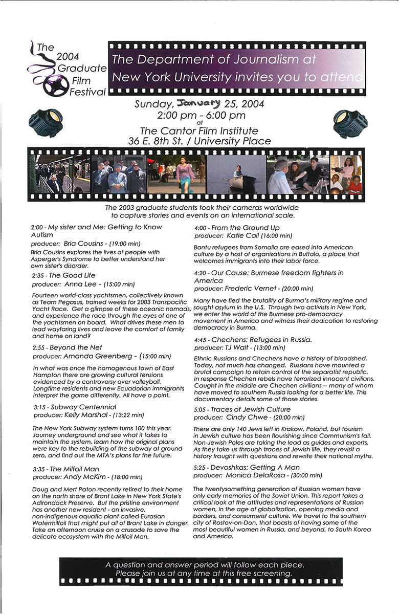 NewsDoc Film Festival 2004 Poster