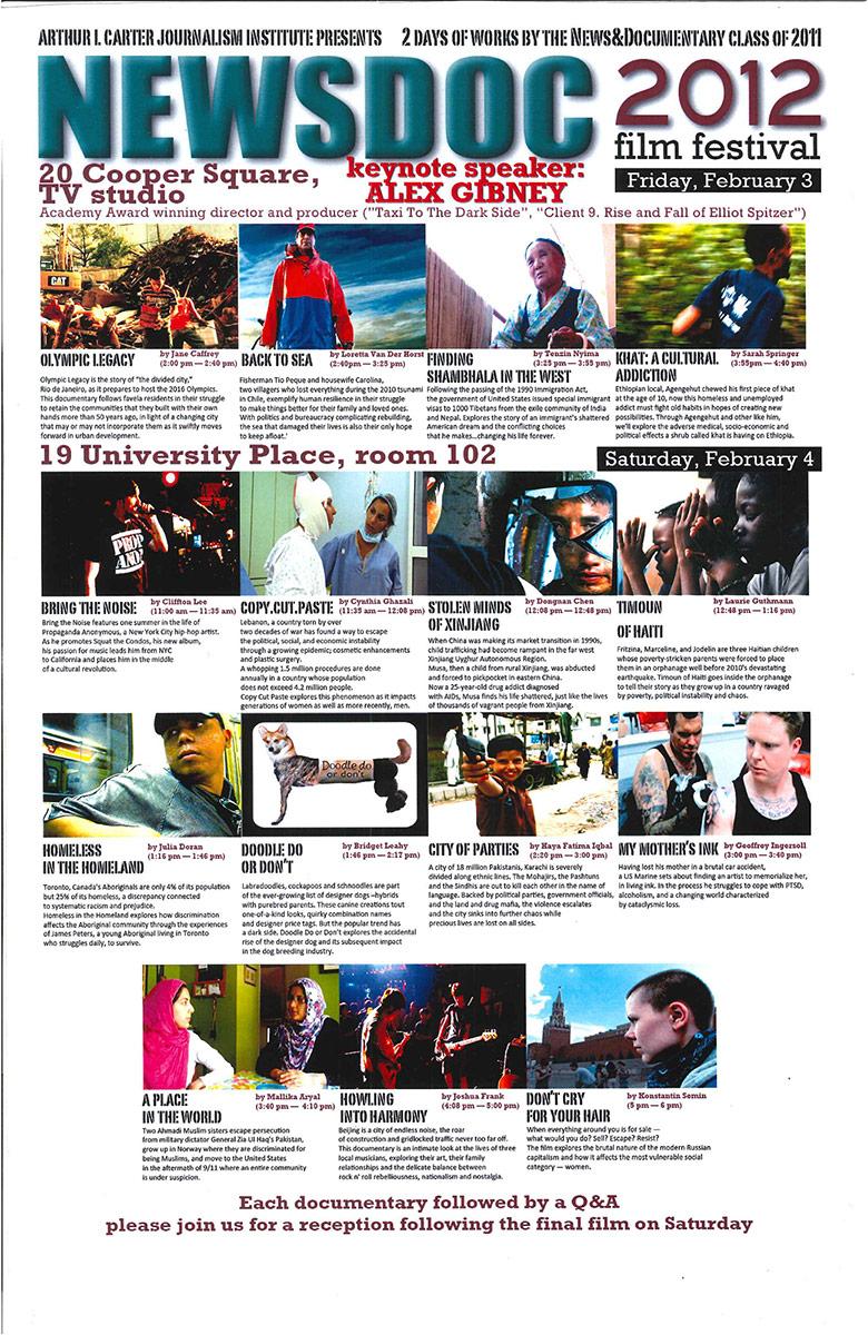 NewsDoc Film Festival 2012 Poster