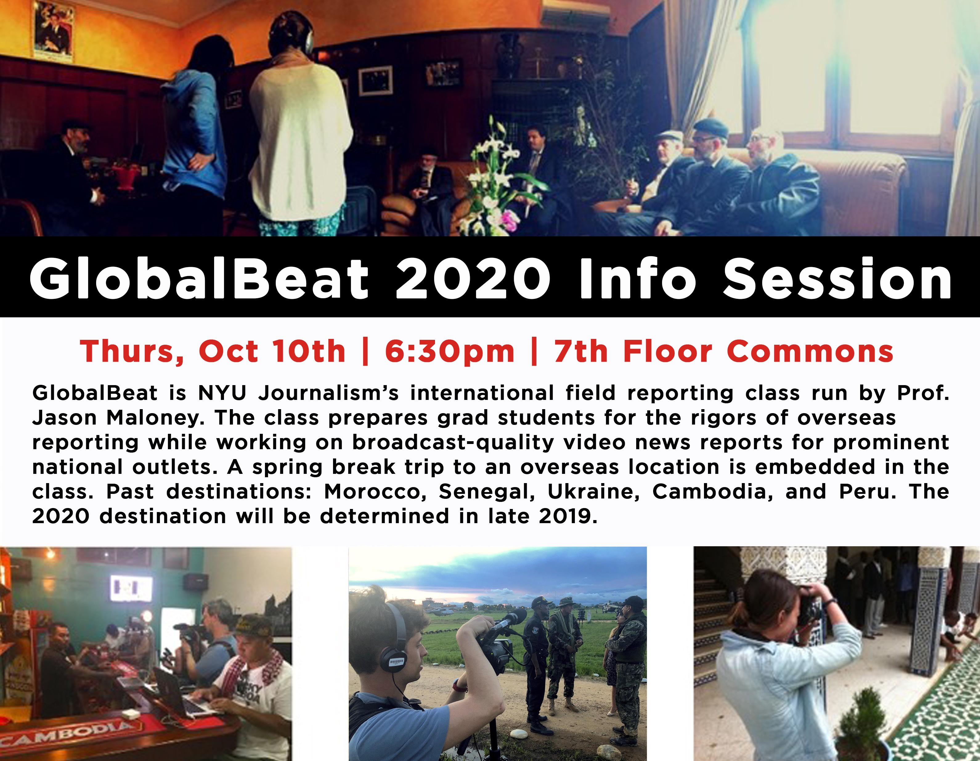 GlobalBeat 2020 Info Session