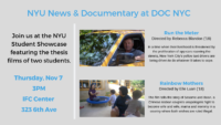 Thesis Films at DOC NYC - Event Poster