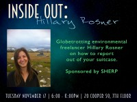event-2015-fall-inside-out-hillary-rosner