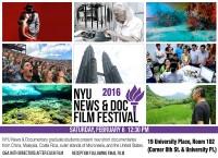 event-newsdoc-filmfest-2016
