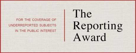 page-awards-reporting-award